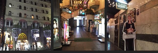 アクセス | 新宿の占いバー | フォーチュンBARタロット